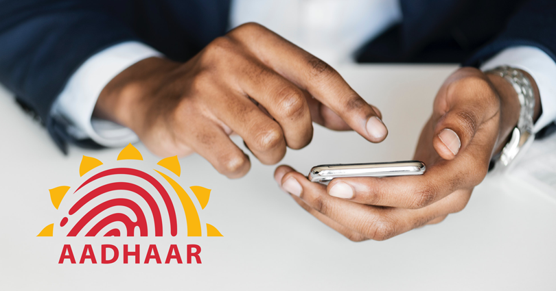 Understanding Your Aadhar Usage